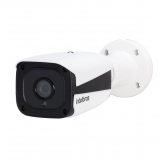 Camera Ip Intelbras Vip 1220 B Full Hd Mini Bullet 3,6Mm 2Mp